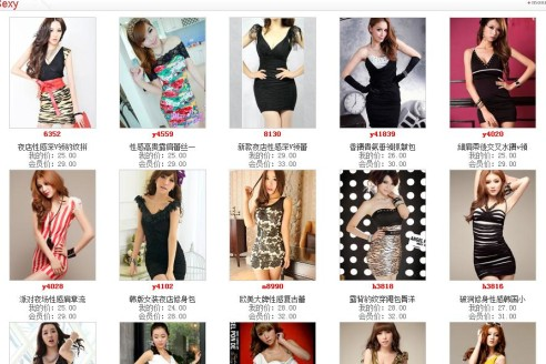 fashion-clothes-wholesale