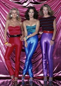 disco-fashion-pictures