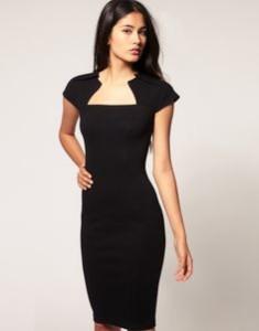 classy dresses for work