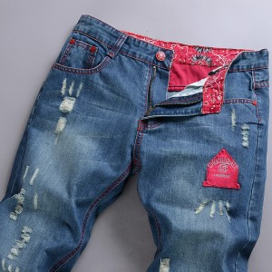 Denim Jeans Brands