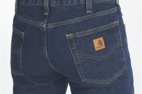 Jeans Store Traditionally But More Satisfaction than Online