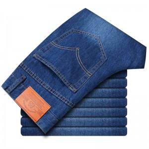 Jeans Wholesale